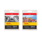Canon PG 545XL CL 546XL Kodak Compatible High Capacity Black Colour Ink Cartridge Multipack